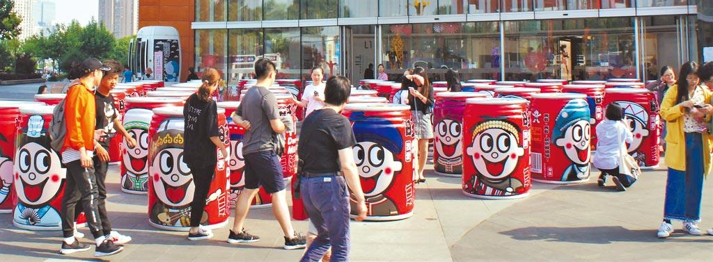 旺旺系列產品陪伴大陸80後、90後長大。圖為2019年5月31日,56民族巨型旺仔牛奶罐矩陣現身上海長風大悅城正門廣場,吸引大批民眾打卡拍照。(本報資料照片)