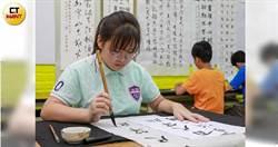 寫字少女4/家長互助分擔參賽費 周沛辰橫掃東京上海巴黎
