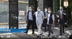最新畫面 !違反香港國安法 黎智英上銬自家中被帶走 二子同被捕