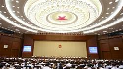 陸人大常委會完成討論立法會真空期運作議案 料周二表決
