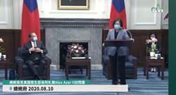 資深媒體人:黃清龍》美台特殊國與國關係