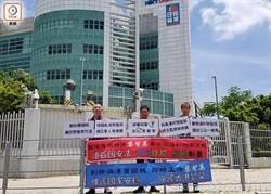 黎智英被捕 香港蘋果:警入大樓搜查無搜索令