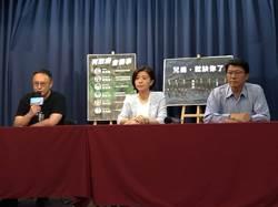國民黨解密陳其邁為何不敢簽「反貪腐切結書」