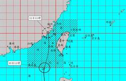 米克拉直撲 風雨增強!澎湖、金門達停班課標準
