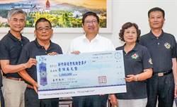 達成慈善基金會捐贈新竹縣社會救助金專戶100萬