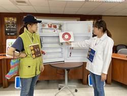 教你食材保存 嘉縣「阮ㄟ冰箱」系列影片上線