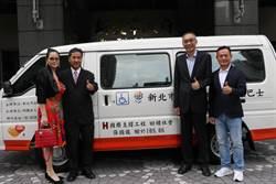 淡水藍天市場沉痾案解決  國廣工程董事長張國龍捐贈復康巴士