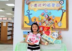 愛讀書!1歲就泡圖書館 新北9歲童讀破1400冊書