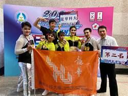 通識體育開設流行舞蹈 龍華科大首次競賽勇奪佳績