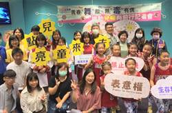 中市社會局推動反毒反霸凌護兒權