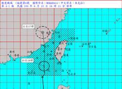 「米克拉」逼近 強風豪雨夜襲澎湖、金門 各地嚴防豪大雨