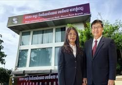 兆豐銀金邊再下一城 柬國央行同意增設桑園支行