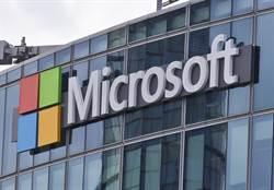 陸傳Windows服務中斷概不負責 微軟澄清︰不符事實