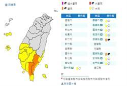 不斷更新》警戒範圍再擴大 氣象局發布9縣市豪、大雨特報