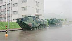 米克拉颱風逼近 國軍35000官兵待命防災