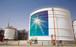 Aramco:能源需求已稍有起色