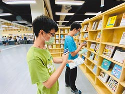 圖書館APP 借閱免排隊