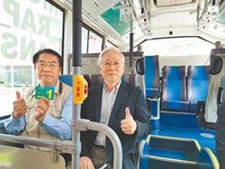 台南自駕公車上路 拚年底試乘