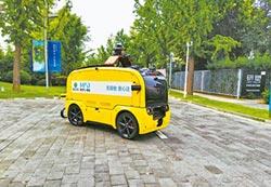 北斗指引北京人生活