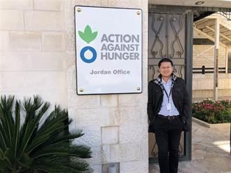 在世界的角落創造改變 國合會青年海外志工