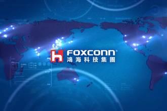 《科技》鴻海攜手英特爾 加速工業5G專網產業應用