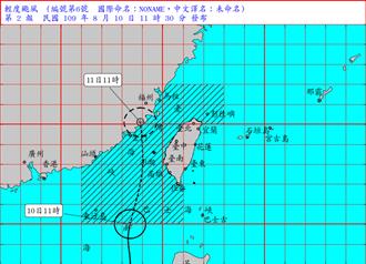 陸警區域新增金門 今夜明晨颱風影響最明顯