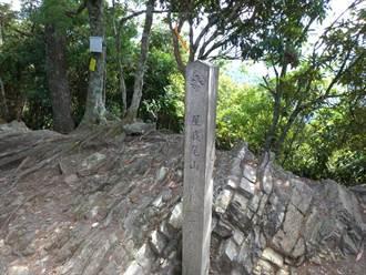 迷途男自行下山手機沒電沒通知 苦了消防員還在山上找