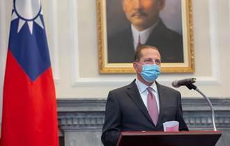 美國衛生部長:台灣產業實力可協助美國所需物資