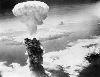 別忽視長崎原子彈歷史貢獻 拯救了一代人