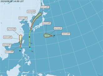 米克拉颱風直撲金澎 全台停班停課一次看