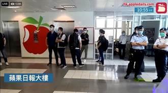 香港壹傳媒內部緊急通告:辦公室現突發狀況 員工暫毋須上班