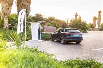 Audi積極擴增目的地充電網絡 成為台灣Noodoe環島充電網首家豪華汽車品牌夥伴