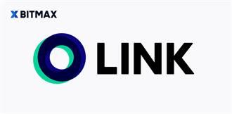 LINE加密貨幣LINK上架BITMAX數位貨幣交易所