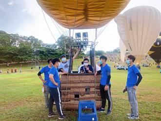 受颱風影響 熱氣球嘉年華今天下午場取消