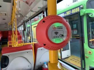 公車加裝讓座燈 敬老卡孕婦刷卡就啟動