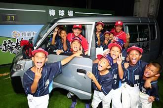 棒球》平鎮球員爆料車拋錨3次!頂新豪捐50台新車