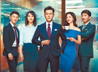靳東《精英律師》霸氣擄獲觀眾