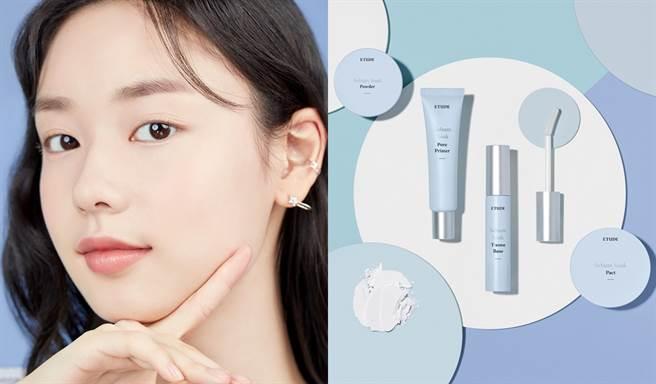 ETUDE推出一系列的精致毛孔美妆品「零孔慌系列」。(图/品牌提供)