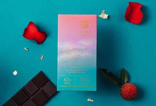 (福灣巧克力搶今年七夕情人節商機,推出得獎口味「玫瑰荔枝東方美人」巧克力。圖/福灣巧克力提供)