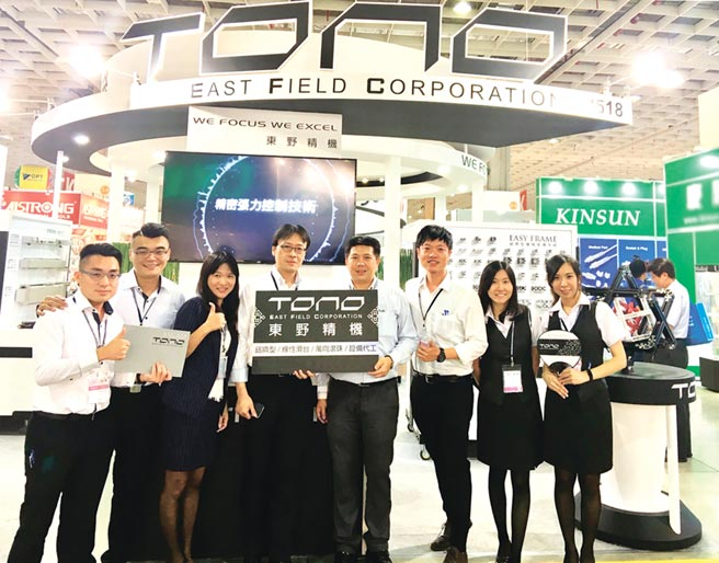 東野公司即將在台北南港自動化展(攤位號碼:J908),呈現不同以往的展出模式,將以3大區塊體驗東野在設備代工的整合、技術及產能優勢。圖/東野精機提供