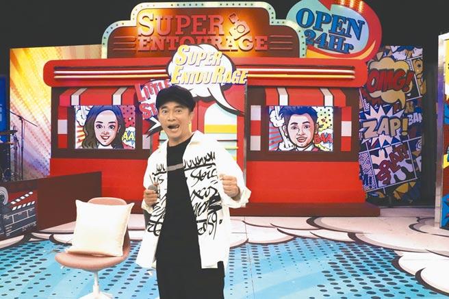 吴宗宪昨主持《小明星大跟班》。(中天综合台提供)