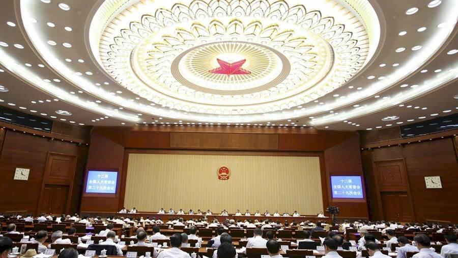 人大常委會已完成討論立法會真空期運作議案。(示意圖/中新社)