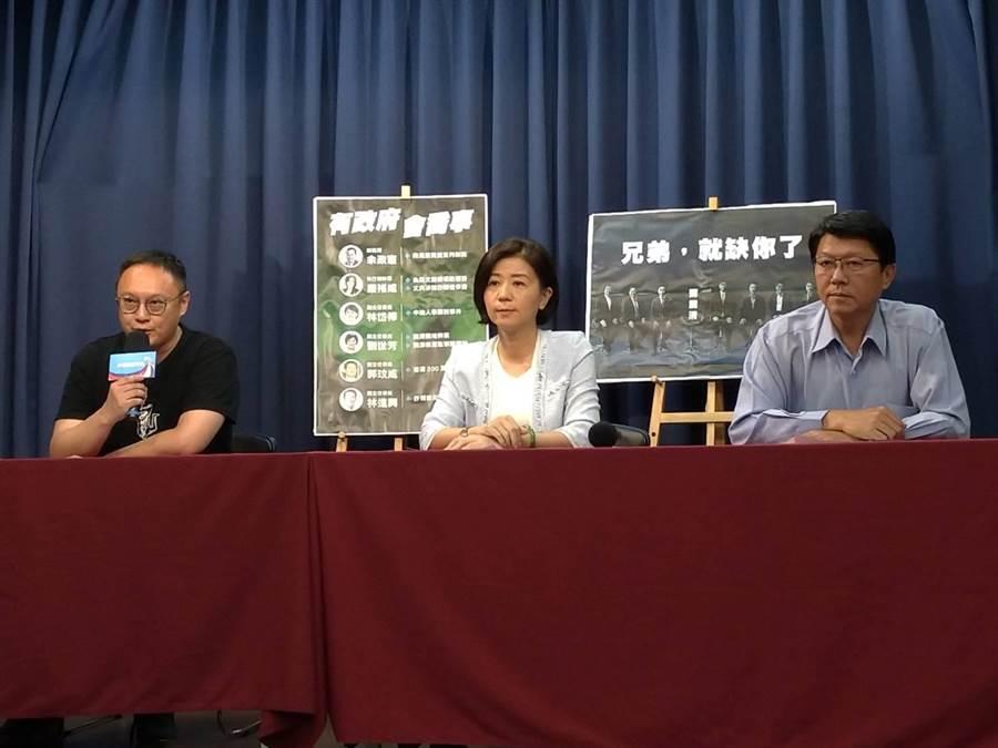 謝龍介(右起)、王育敏、鄭照新上午開記者會。(黃福其攝)