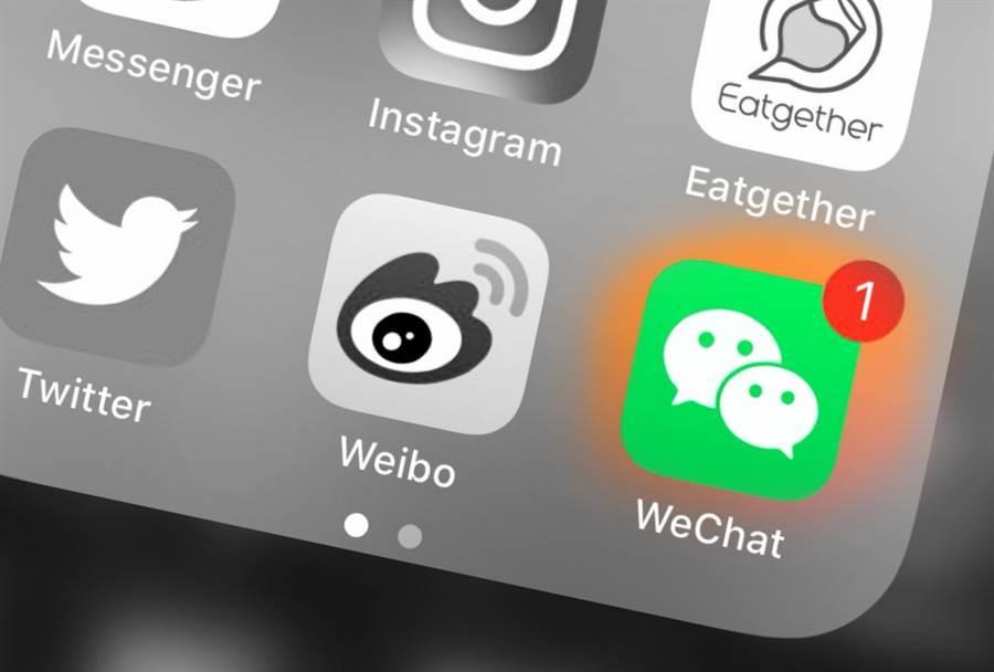 美國封殺大陸應用程式微信,目前大陸網站已針對卸載微信或用iPhone二選一展開網路民調。(黃慧雯製)