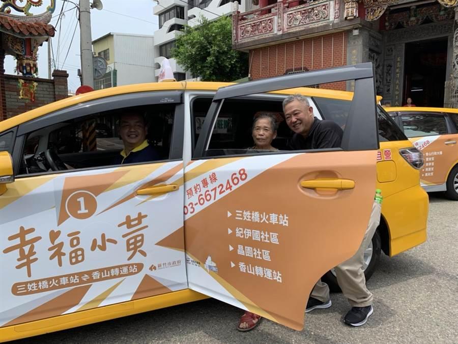 新竹市11日起在香山區提供兩條「幸福小黃」免費計程車路線。(陳育賢攝)