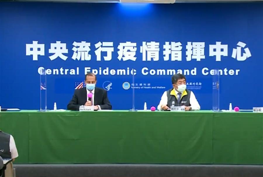 陳時中:將請阿札爾力援台灣加入WHO。(中時電子報直播)
