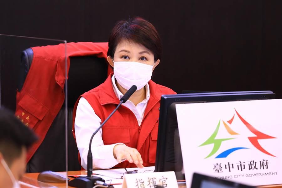 因應米克拉颱風,台中市災害應變中心三級開設,市長盧秀燕10日主持整備會議,強調「寧願過度準備,也不要措手不及」。(盧金足攝)