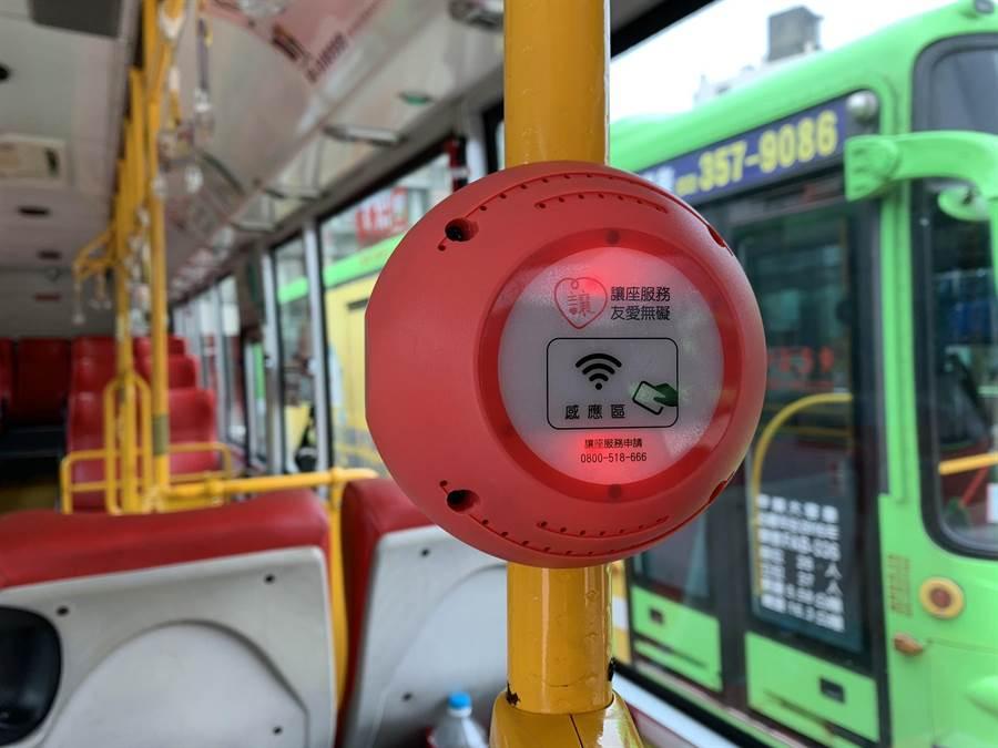 「讓座燈」感應失敗時,顯示紅燈及播放靠卡失敗語音。(交通局提供/蔡依珍桃園傳真)