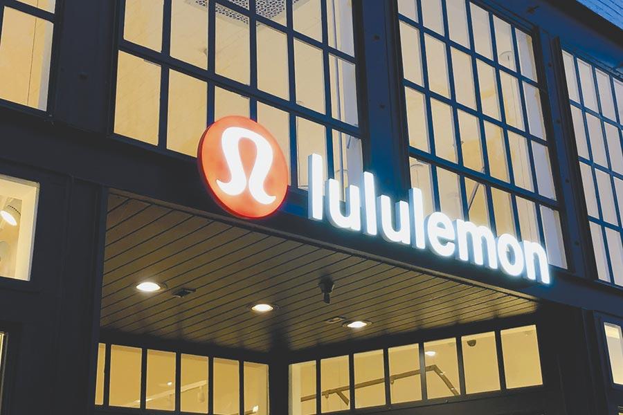 Lululemon不受疫情衝擊,其股價對比疫情前,到7月31日為止反而上漲了36%。圖/美聯社