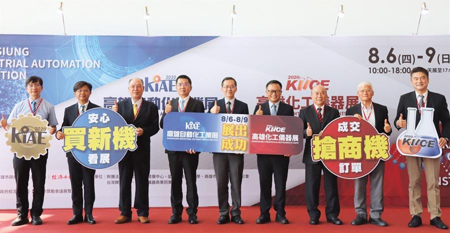 工業局副局長楊志清(右五)、金屬中心董事長林仁益(右二)等都出席高雄自動化工業展開幕式。圖/金屬中心提供